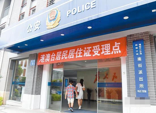 台湾居住证怎么办理_台湾居住证长什么样?全国第一张台湾居民居住证